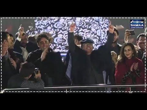 Zardari Dance  