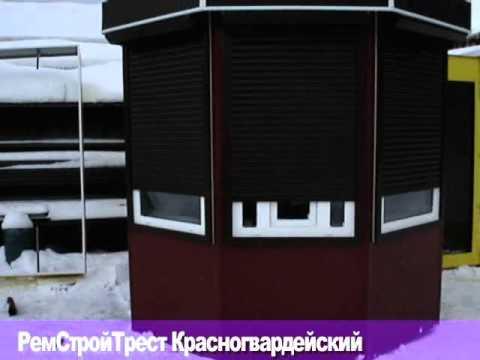 Видеопрезентация киоска К-16из YouTube · Длительность: 2 мин11 с  · Просмотры: более 1.000 · отправлено: 17.02.2011 · кем отправлено: Алексей Зайцев