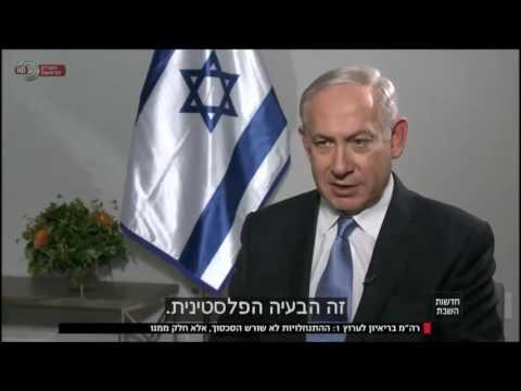 חדשות השבת - ראיון עם ראש הממשלה בנימין נתניהו