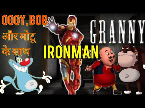 Granny Ne Ironman Ka Suit Chura Liya !!!