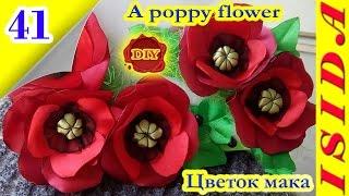 A poppy flower / Цветок мака: DIY. Цветы из лент. Мастер-класс. Канзаши. Урок №41