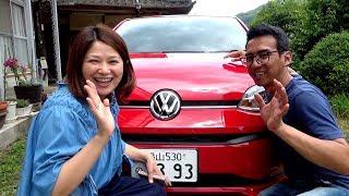 Download Video Volkswagen Up  DARI GAJI YOUTUBE から稼ぐ!! MP3 3GP MP4