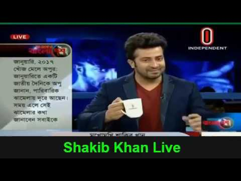 Shakib Khan Live   Independent Tv Live Interview of Shakib Khan