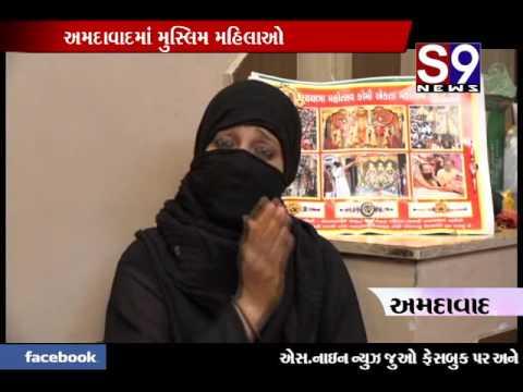 ahmedabad   muslim mahilao rakhdio banavvama