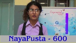 Sanitary Pads for NPR 2 | One Tap : Twenty Three Hundred Students | NayaPusta - 600