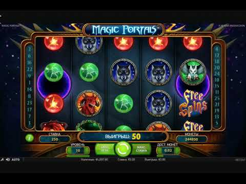 Игровой автомат MAGIC PORTALS играть бесплатно и без регистрации онлайн