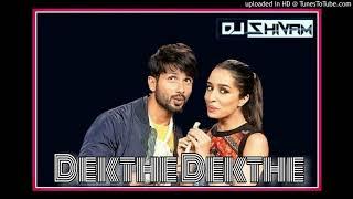 Dekhte Dekhte Hard Bass Ka Baap  Dj Shivam Gwalior Original Mo.9522402327