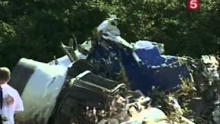 Затянувшийся рейс (2006) фильм смотреть онлайн
