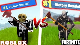 ROBLOX FORTNITE IS BETTER THAN REAL FORTNITE? #2 | Roblox Island Royale VS Fortnite
