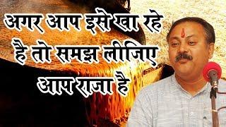 Rajiv Dixit - इसकी विदेशो में बहुत डिमांड है, लेकिन भारत वालो को पता ही नहीं.