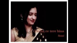 O Sathi Re Tere Bina (Female Cover by Samita Bhave)