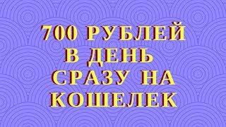 BTCINV хайп ПЛАТИТ сразу на кошелек депозит 0,01 бтс заработок биткоин