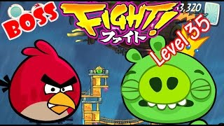 Angry Birds 2 -How to End Level 35 Boss Fight/Battle 3 Stars Gameplay [Pig City New Pork City]