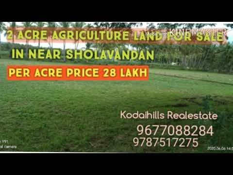 Sold Out/ 2 Acre Agriculture Land For Sale In Near Sholavandan 9677088284, 9787517275