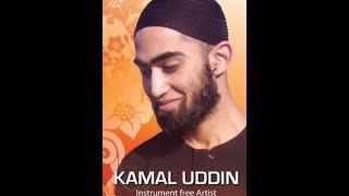 Surah An-Najm [53] | Kamal Uddin | Hyde, U.K. 20-11-2017