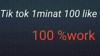 Tik tok par like kaise badhaye (how to increase tik tok like). Tik Tok par like kaise paye
