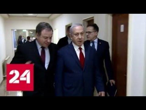 В Израиле обсуждают смелые политические решения премьер-министра - Россия 24