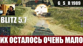 WoT Blitz - Непопулярные танки. Foch 155 и другие ПТ-САУ - World of Tanks Blitz (WoTB)