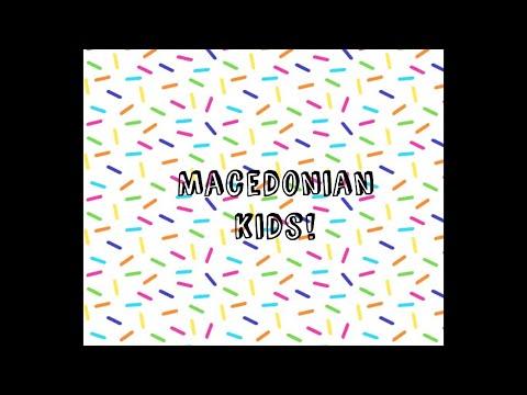 Македонска Азбука - Macedonian alphabet