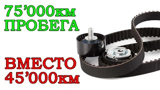 Комплект ремня ГРМ Gates PowerGrip kit K015631XS LADA 2170 Priora, LADA Vesta (видеоотзыв)