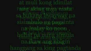 Hindi Ako Magbabago - Jhomajikero Of Lhirikoh Familia With Lyrics