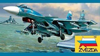 1/72 SUKHOI SU-33 FLANKER-D by ZVEZDA