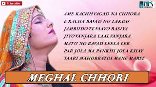 Gujarati Love Songs 2015 |