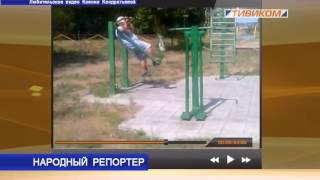 народный репортер: бабушка-спортсменка