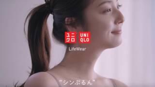 佐佐木希性感演繹Uniqlo內衣!展現自然甜美風情