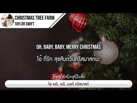 แปลเพลง Christmas Tree Farm - Taylor Swift
