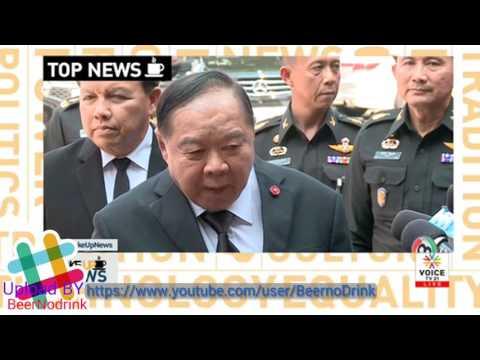 Wake up News 'สตง. ห้าวเป้ง รัฐบาลแฮปปี้ บี้ทักษิณ'