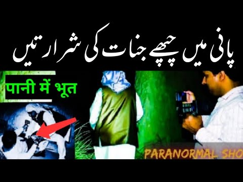 RAAZ KI BAT EPISODE 30|PARANOMAL SHOW |BEST HORROR SHOW|MUX9 TV|JSP TV