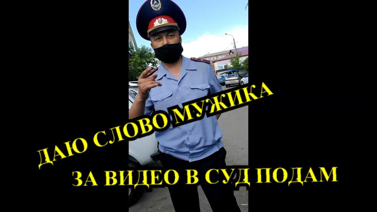 Протокол на участника ДК: остановка инспектором...ДК Петропавловск