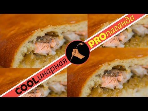 Блюда из рыбы - рецепты с фото на  (6515 рецептов
