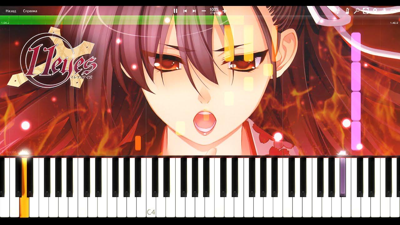 11eyes【罪と罰と贖いの少女】 - 「夢幻抱擁」Embrace of Dreams ピアノ
