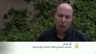 مناورات إسرائيلية لمحاكاة اندلاع حرب على جبهتي سوريا ولبنان