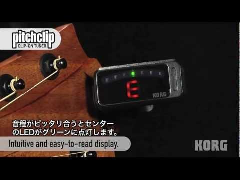 KORG pitchclip クリップ・オン・チューナー Official Introduction