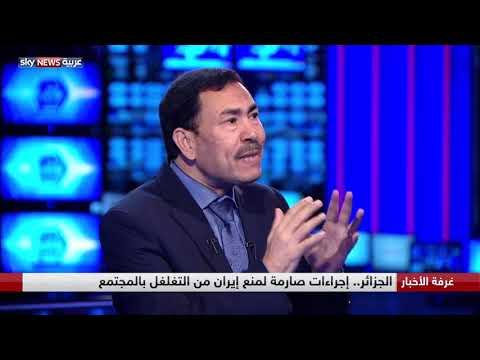 الجزائر.. ومواجهة المد الإيراني  - نشر قبل 9 ساعة