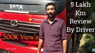 TATA PRIMA 4028.S tractor trailer Truck 5 Lakh Km Review By Driver And Spare Parts Problem