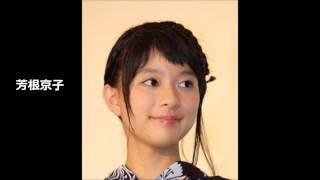 美人女優常盤貴子が激似と言われている芳根京子と向日葵の丘で共演で話...