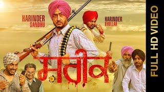 New Punjabi Songs 2015 | Shareek | Harinder Sandhu feat. Harinder Bhullar | Amar Audio