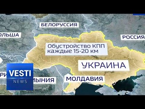The Ukrainian Border Has Turned into a Sieve