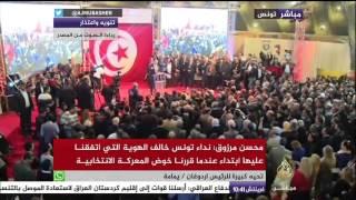 مرزوق : النواب المنشقون من نداء تونس بصدد إطلاق مشروع جديد