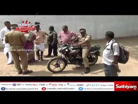Kutram Kutrame - Salem Private Bank Staff Murder - 31/05/2017