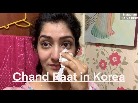 Masha Allah Chand Rat In Korea | SADIA RIND