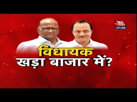विधायक खड़ा बाज़ार में ? देखिये Halla Bol With Anjana Om Kashyap