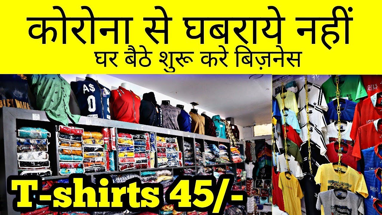 Shirt ,tshirt, lowers, jeans men's collection | Gandhi nagar wholesale market | Delhi tshirt
