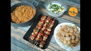 60 Dakika Kolay Ramazan Menüsü (Soğuk Çorba ,Tavuk Şiş, Bulgur Pilavı, Kürdan Tatlısı)