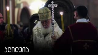 ალილუია ქათალიკოსის საგალობელი