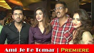 Ami Je Ke Tomar | Bengali Movie | Premiere | Ankush | Nusrat | Sayantika | Ravi Kinagi